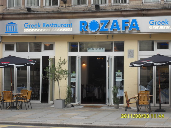 Rozafa: Pic of the front of the restaurant
