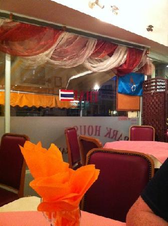 Park House Restaurant : restaurant