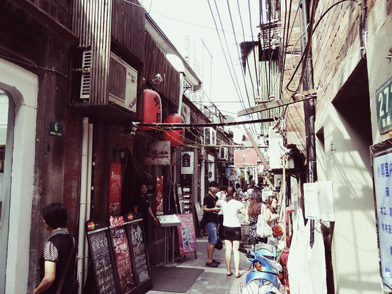 Shanghai, China: A look at the little alleyways