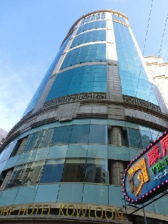 Empire Hotel Kowloon: ホテル外観