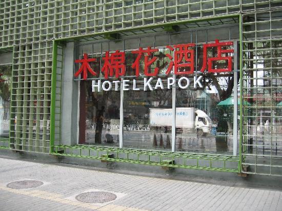 Hotel Kapok Beijing: Hotel Kapok