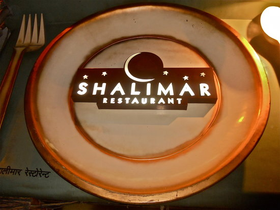 Photo of Indian Restaurant Shalimar at Vazir Building, Bhendi Bazaar, Near Jj Hospital, Kalbadevi, Mumbai (Bombay) 400003, India