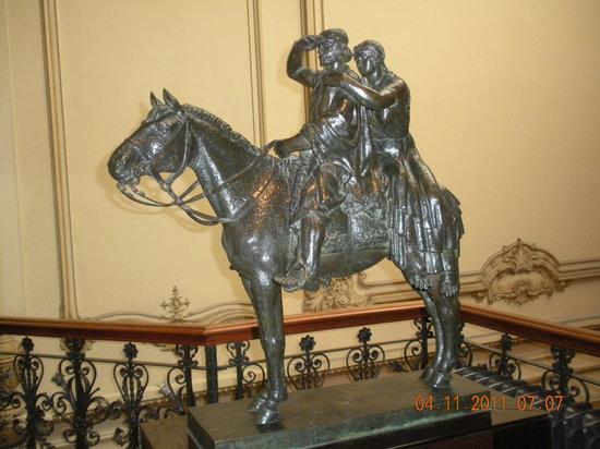 Museo del Gaucho y de la Moneda