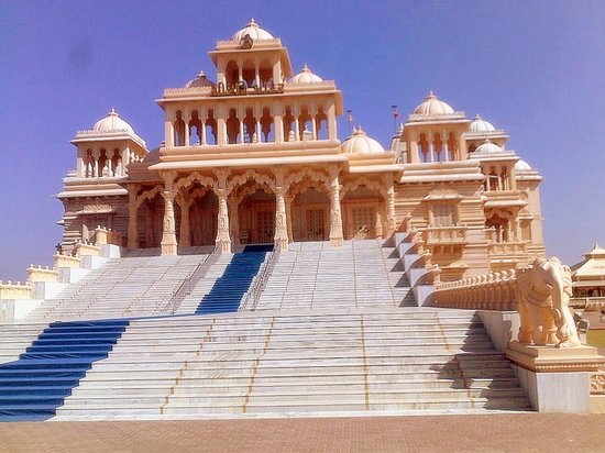 Porbandar, India: Hari Mandir