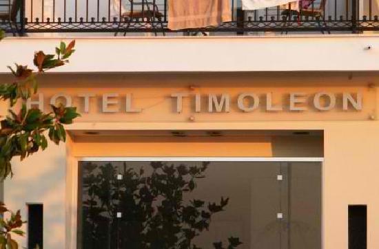 Timoleon Hotel: The main entrance