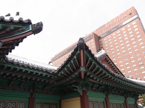 The Shilla Seoul : the shilla hotel