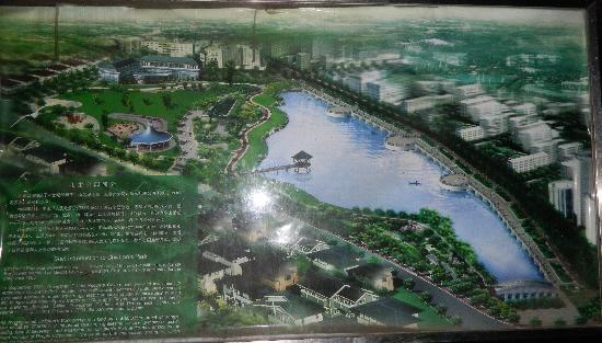 Motel 168 Dalian Sanba Square : парк возле мотеля 168.