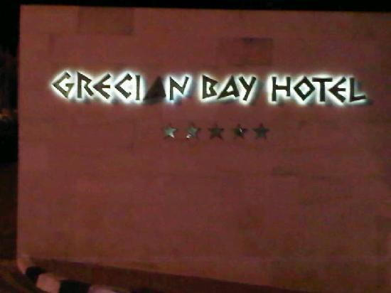 Grecian Bay Hotel : Imagine the REST