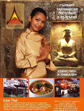 Inter Thai Restaurant : Info
