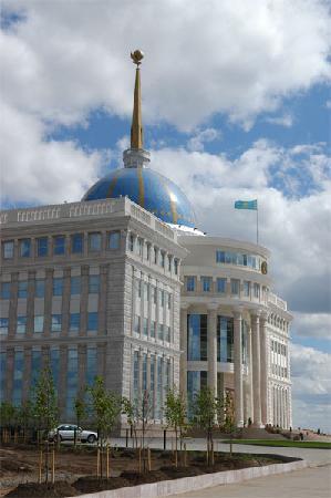Astana, Kazakhstan: Präsidentenpalast