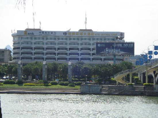 Universal Guilin Hotel: hotel