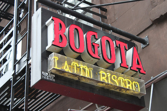 Photo of Latin American Restaurant Bogota Latin Bistro at 141 5th Ave, Brooklyn, NY 11217, United States