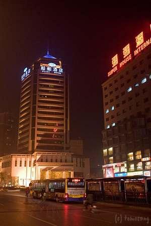 Plaza Hotel Beijing: Beijing Plaza Hotel (船舶重工酒店) 外観