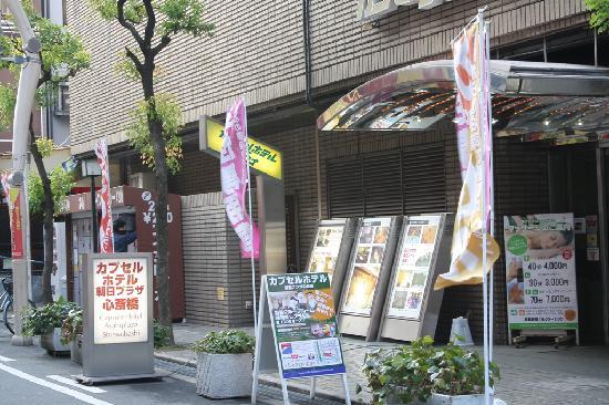 Capsule Hotel Asahi Praza Shinsaibashi: hotel entrence