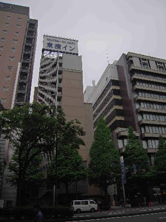 Toyoko Inn Kawasaki ekimae shiyakusho-doru: 外観