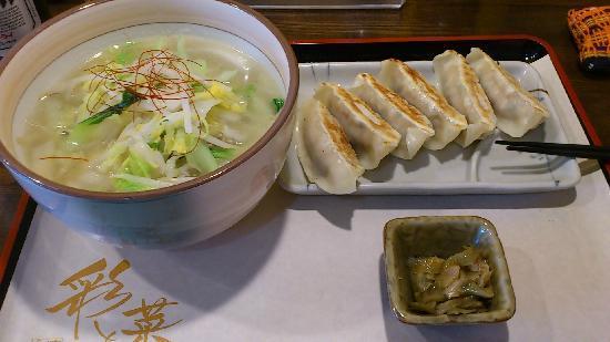 Taiwantanmen Saitosai