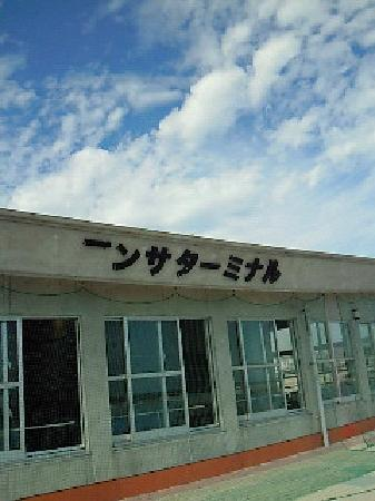 Uehara :  ンサーターミナル