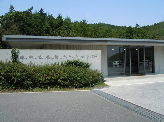 ‪Chichu Art Museum‬