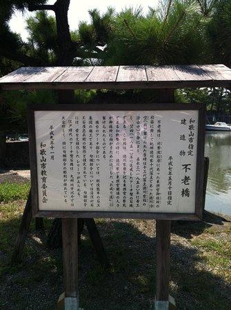 Furobashi