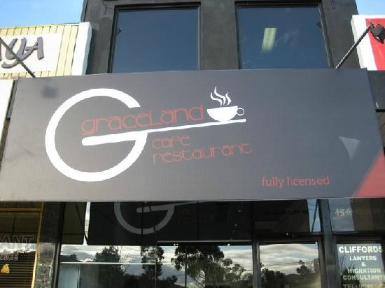 Graceland Cafe Restaurant: Graceland's entrance