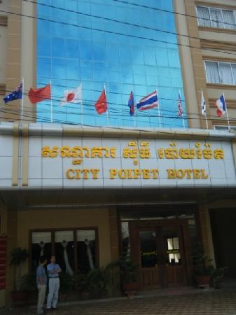 City Poipet Hotel