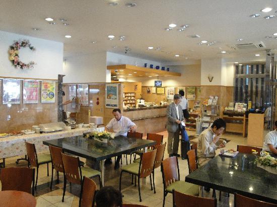 Toyoko Inn Kitami Ekimae