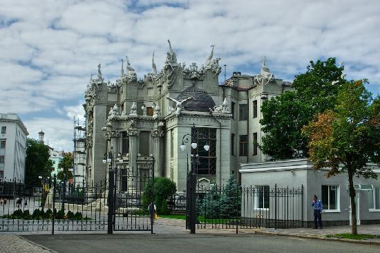 Casa con Quimeras: Gorodetski House: most impressive and legendary in Kyiv