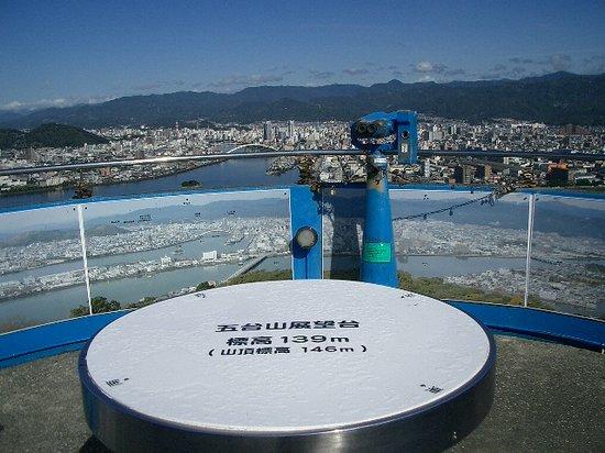 Kochi, Japan: 展望台
