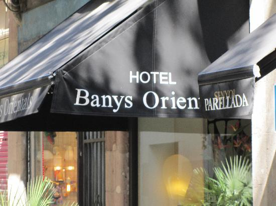 Hotel Banys Orientals 이미지
