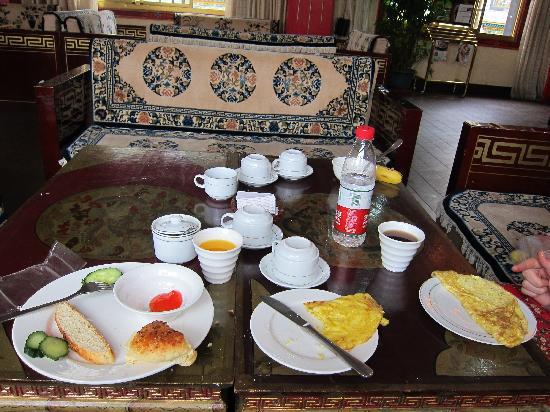 Mandala Hotel (Jiangsu Road): breakfast - 1