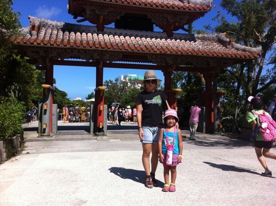 Okinawa, Japon : shuri templo