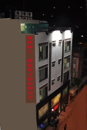 Hotel Sohi Residency: Exterior