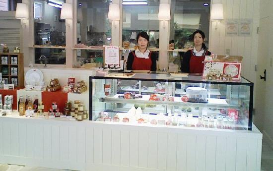 Ebetsu, Japon : プリン専門店です