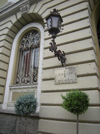Krusevac, Serbia: Municipal Building
