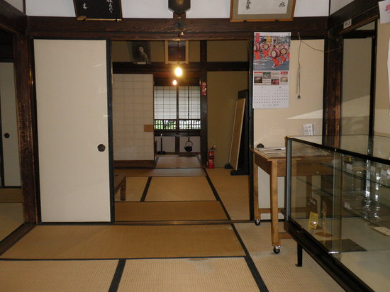 Ishikawa Takuboku's Residence when newly married