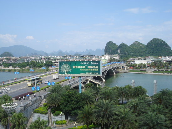 ‪Guilin Jiefang Bridge‬