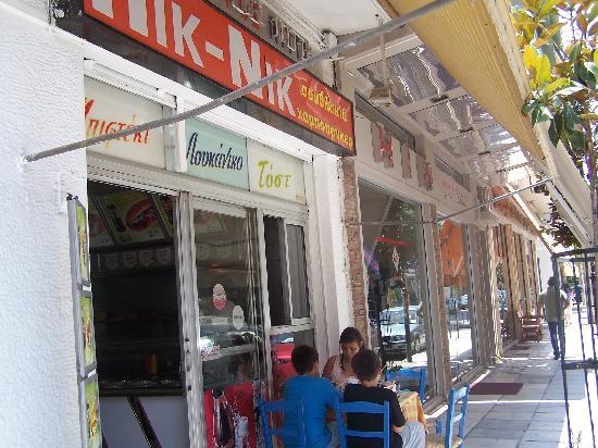 Larisa, Grecia: The best Gyros in Greece!