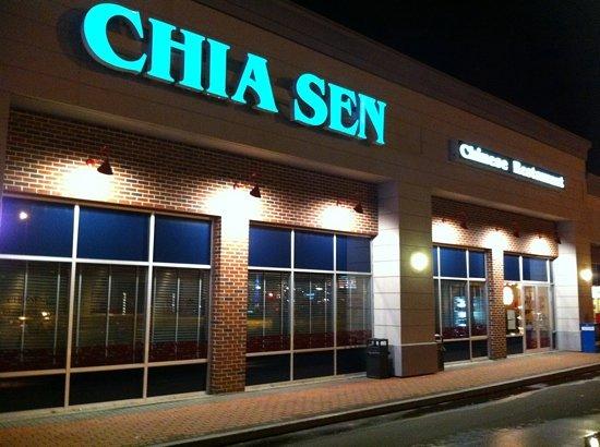 Chinese Restaurant Scarborough Maine