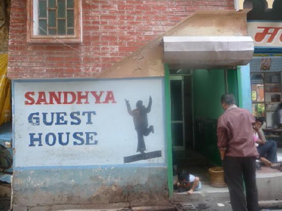 Sandhya Guest House: fun-fun