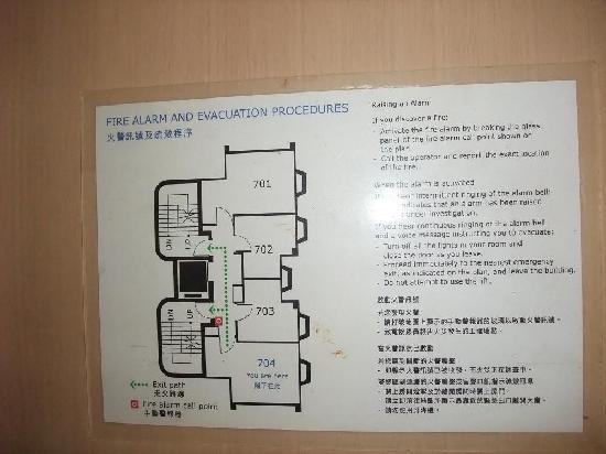อเซไซต์ นัตส์ฟอร์ด โฮเต็ล: 楽仕酒店8