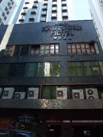อเซไซต์ นัตส์ฟอร์ด โฮเต็ล: 楽仕酒店9