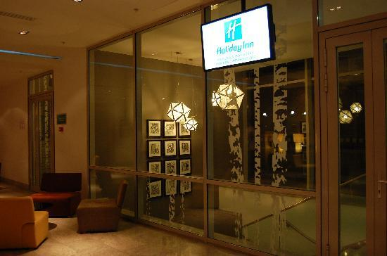 Holiday Inn Moscow-Simonovsky: ingresso