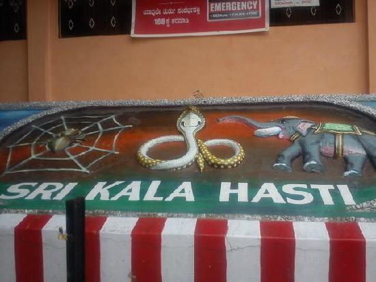 Srikalahasti, India: srikalahasthi