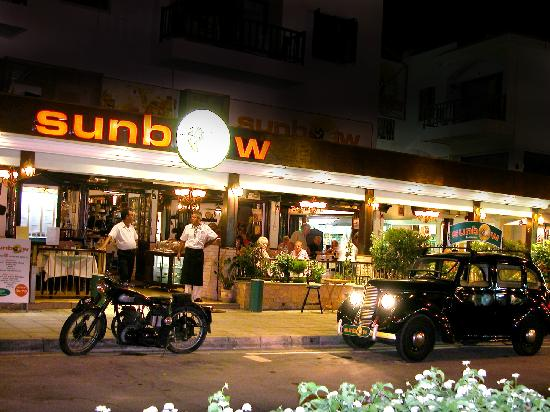 Sunbow Restaurant: outside sunbow!!