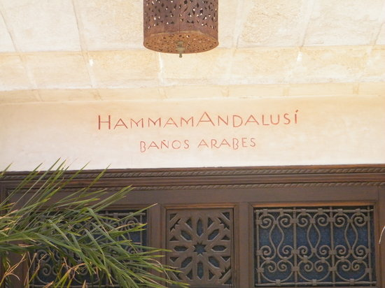 ‪Hammam Andalusi Arabic Baths‬
