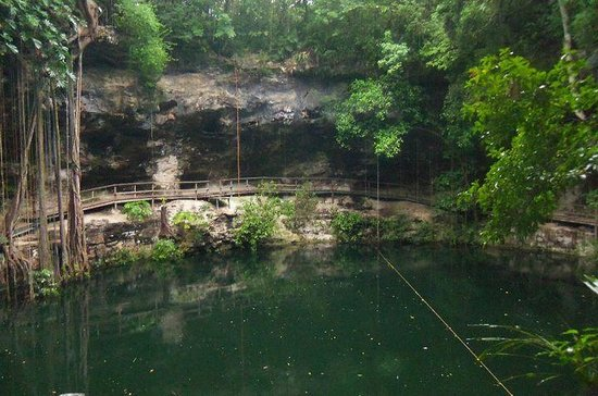 Ek Balam Village, Mexique : Cenote