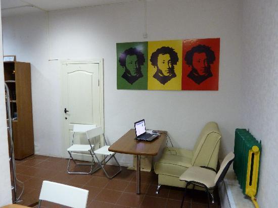 I & I Hostel : Pushkin meets Marley