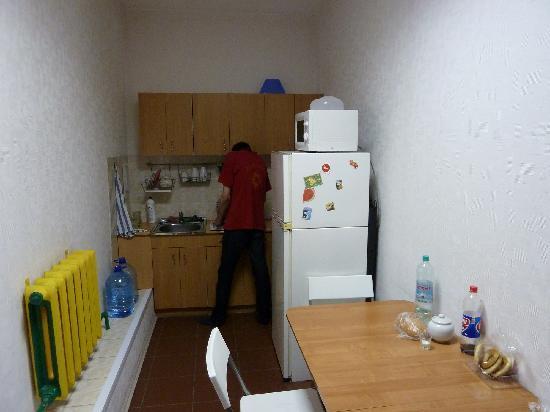 I & I Hostel : Kitchen