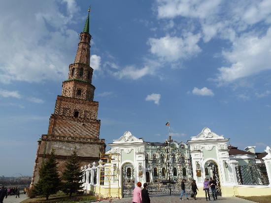 I & I Hostel : Kremlin