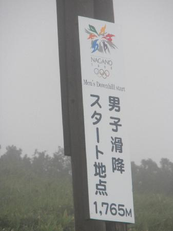 Hakuba-mura, Japan: オリンピックの滑降のスタート地点